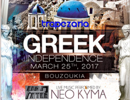 Greek Independence Day 2017 Bouzoukia at Trapezaria in Rockville, MD, featuring Live Bouzoukia by Neo Kyma, Saturday, March 25, 2017 starting at 10:00 PM. Click here for details!