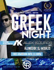 Utopia Greek Night | Saturday 4/29/2017 | Living Room, Washington, DC