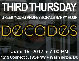 Third Thursday Young Greek Professionals Happy Hour -- 6/15/17 at Decades in Washington, DC! Click here for details!