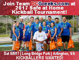 DCGreeks.com is once again fielding a team of Greek and Philhellene kickballers from all over the DC Metro area to compete in the one-day Safe at Home kickball tournament at Arlington's Long Bridge Park on Saturday 8/5/17 to benefit Bridges To Independence (f/k/a the Arlington-Alexandria Coalition for the Homeless!) Kickballers wanted! Sign-up now!  Click here for details!