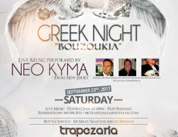 Greek Night Bouzoukia at Trapezaria in Rockville, MD, featuring Live Bouzoukia by Neo Kyma, Saturday, September 23, 2017 starting at 10:00 PM. Click here for details!