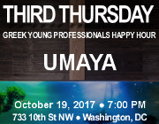 Third Thursday Young Greek Professionals Happy Hour -- 8/17/17 at Umaya Izakaya in Washington, DC! Click here for details!