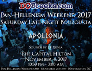Pan-Hellenism Weekend 2017 Saturday Late Night Bouzoukia with Apollonia & DJ Xenia | Saturday 11/4/2017 | The Capital Hilton, Washington, DC