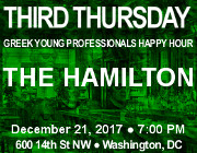 Third Thursday Young Greek Professionals Happy Hour -- 12/21/17 at The Hamilton in Washington, DC! Click here for details!