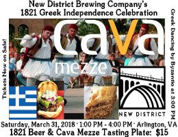 1821 Greek Independence Celebration at New District Brewing Co on Saturday, 3/31/18, in Arlington, VA. Click here for details!