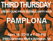 Third Thursday Young Greek Professionals Happy Hour --4/19/18 at Pamplona in Arlington, VA! Click here for details!