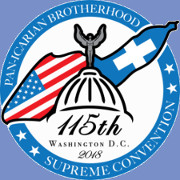 The Pan-Icarian Brotherhood 115th Supreme Convention - Labor Day Weekend 2018 - Grand Hyatt - Washington, DC.  Events include a Washington Nationals game, Friday bar crawl, Basile Comedy Show, Saturday and Sunday Night Glendis, and Grand Banquet.  Tickets are on sale now at DCGreeks.com!
