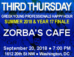 Third Thursday Greek Young Professionals Happy Hour -- Summer 2018 & Year 17 Finale -- 9/20/18 at Zorba's Café in Washington, DC! Click here for details!