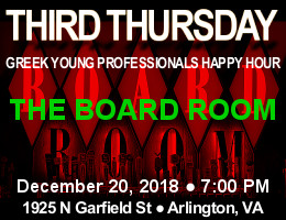 Third Thursday Young Greek Professionals Happy Hour -- 12/20/18 at The Board Room in Arlington, VA! Click here for details!