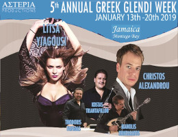 Asteria Productions presents the 5th Annual Greek Glendi Week, January 13th - 20th, 2019 in Montego Bay, Jamaica. Click here for details!