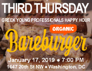 Third Thursday Young Greek Professionals Happy Hour -- 1/17/19 at Bareburger in Washington, DC! Click here for details!