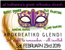 St. Katherine's Greek School invites you to its Apokreatiko Glendi on Saturday 2/23/19 at the Meletis Churuhas Center at St. Katherine's in Falls Church, VA with a special guest performance by So Tiri!  Reserved table seating tickets now on sale exclusively at DCGreeks.com!  Click here for details!