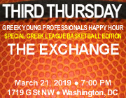 Third Thursday Young Greek Professionals Happy Hour -- 3/21/19 at The Exchange in Washington, DC! Click here for details!