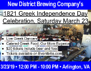 1821 Greek Independence Celebration 2019 at New District Brewing Co on Saturday, 3/23/19, in Arlington, VA. Click here for details!