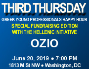 Third Thursday Young Greek Professionals Happy Hour -- Special Fundraising Edition with The Hellenic Initiative -- 6/20/19 at Ozio in Washington, DC! Discounted tickets now on sale! Click here for details!
