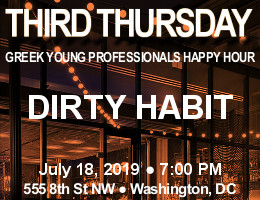 Third Thursday Young Greek Professionals Happy Hour -- 7/18/19 at Dirty Habit in Washington, DC! Click here for details!