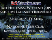 Pan-Hellenism Weekend 2019 Saturday Late Night Bouzoukia with Apollonia & DJ Xenia | Saturday 11/2/2019 | The National Press Club, Washington, DC