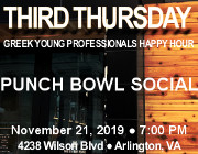 Third Thursday Greek Young Professionals Happy Hour -- 11/21/19 at Punch Bowl Social in Arlington, VA! Click here for details!