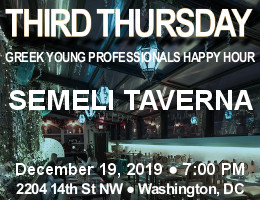 Third Thursday Greek Young Professionals Happy Hour -- 12/19/19 at Semeli Taverna in Washington, DC! Click here for details!