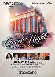 Greek Night at Trapezaria in Rockville, MD, featuring Live Bouzoukia by Greek Stars Band from NYC, Saturday, December 21, 2019 starting at 10:00 PM. Click here for details!