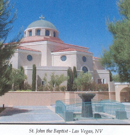 The YAL of St. John The Baptist Greek Orthodox Church of Las Vegas, NV will once again be hosting its Opa Las Vegas Trip.